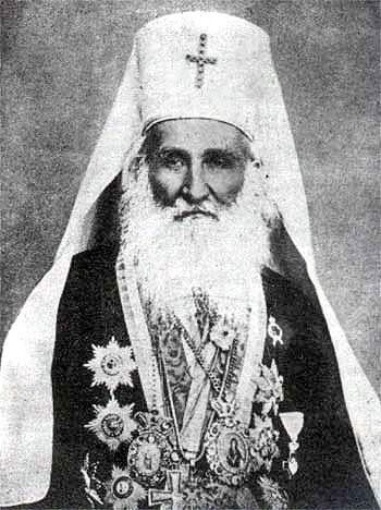 СРПСКИ МИТРОПОЛИТ СЛОБОДНЕ СРБИЈЕ МИХАИЛО ЈОВАНОВИЋ