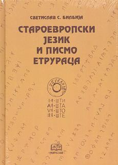 Staroevropskijezikipismoetruraca